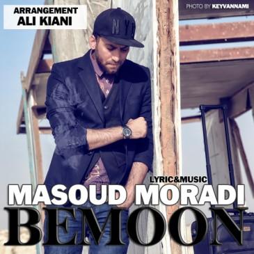 Masoud Moradi – Bemoon