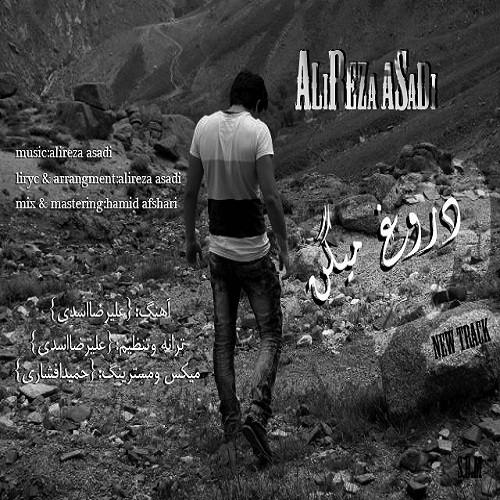 Alireza Asadi – Dorough Migan