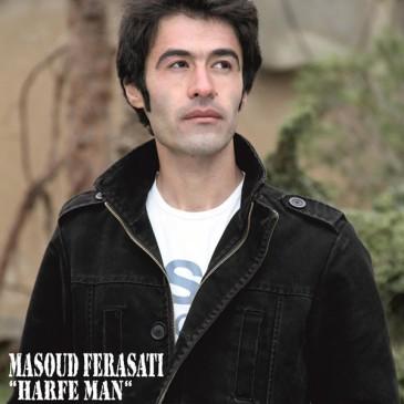 Masoud Ferasati – Harfe Man