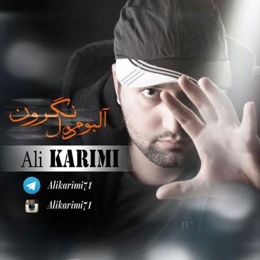 دانلود آلبوم جدید علی کریمی به نام دل نگرون