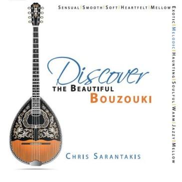 مجموعه بی کلام زیبایی های بوزوکی