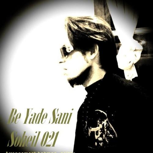 دانلود آلبوم جدید سهیل 021 به نام به یاد سانی