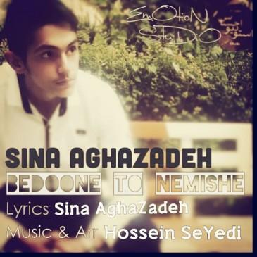 دانلود آهنگ جدید سینا آقازاده به نام بدون تو نمیشه