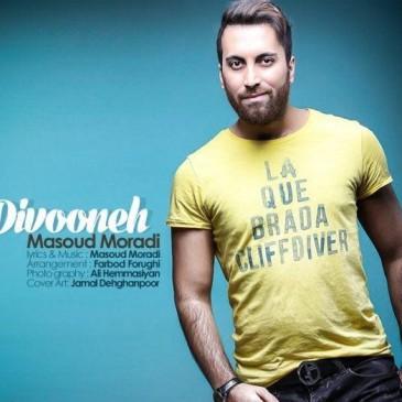 دانلود آهنگ جدید مسعود مرادی به نام دیوونه