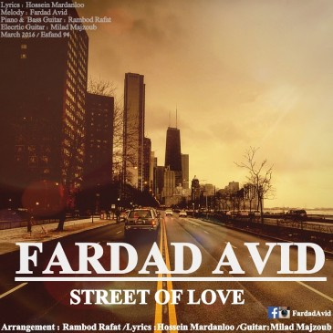 دانلود آهنگ جدید فرداد آوید به نام خیابان عشق