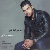 دانلود آهنگ جدید محمد یزدانی به نام خاطرات تلخ