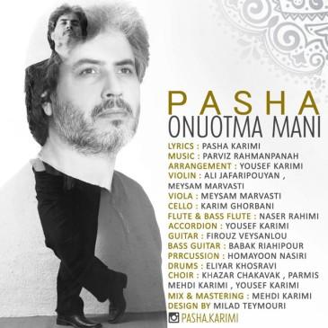 دانلود آهنگ جدید پاشا به نام انوتما منی