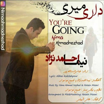 دانلود آهنگ جدید نیما احمد نژاد بنام داری میری
