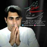 دانلود آهنگ جدید مصطفی نور محمدی بنام دوست دارم