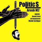 دانلود آهنگ جدید آرش M2 بنام سیاست