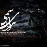 دانلود آهنگ جدید حسین محمدی و حمید بارا بنام هوای سمی