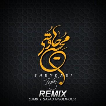 دانلود ریمیکس آهنگ جدید محسن چاوشی بنام شیدایی