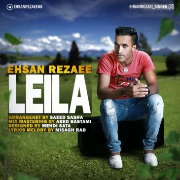دانلود آهنگ جدید احسان رضایی بنام لیلا