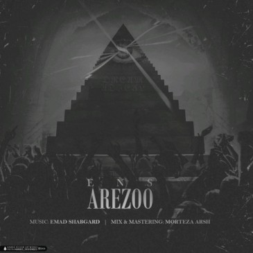 دانلود آهنگ جدید انس بنام آرزو
