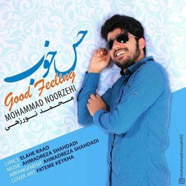 دانلود آهنگ جدید محمد نورزهی بنام حس خوب