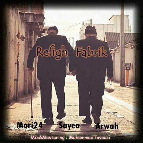 دانلود آهنگ جدید Mori24 & Sayea & Arwah بنام رفیق فابریک