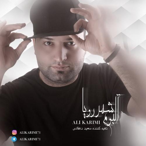 دانلود آلبوم جدید علی کریمی بنام شهر رویا