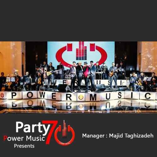 دانلود قسمت هفتم Power Music