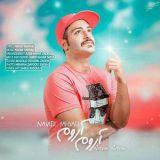 دانلود آهنگ جدید نوید یحیایی بنام آروم آروم