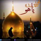 دانلود آهنگ جدید محمد خدابنده بنام یاهو