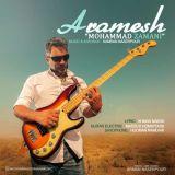 دانلود آهنگ جدید محمد زمانی بنام آرامش