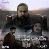 دانلود موزیک ویدیو جدید رضا صادقی بنام من و یادت