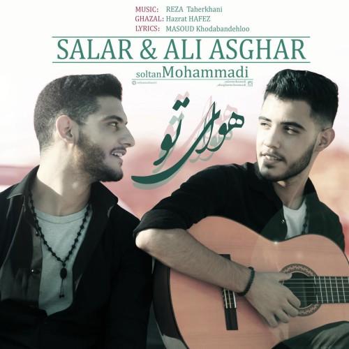 دانلود آهنگ سالار و علی اصغر محمدی به نام هوای تو