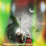 دانلود آهنگ محمد جلالی به نام سردار عشق
