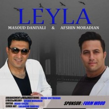 Masoud Daniali ft Afshin Moradian