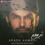 دانلود آهنگ آرش احمدی به نام ترسیدم