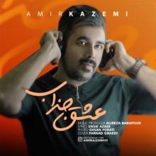Amir Kazemi