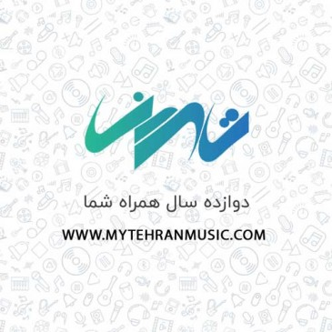 تهران موزیک در شبکه های اجتماعی