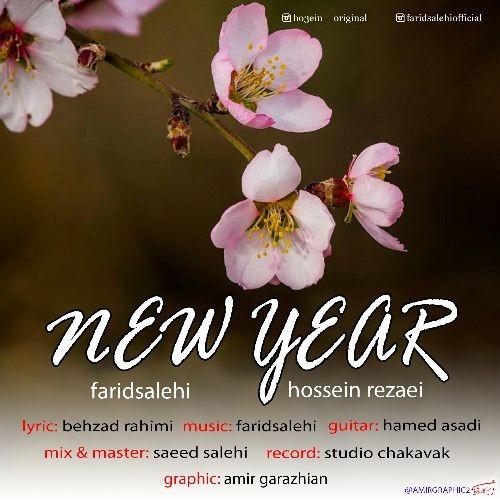 دانلود آهنگ فرید صالحی و حسین رضایی به نام سال جدید