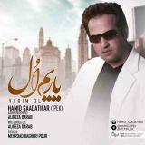 دانلود آهنگ حمید سعادتی فر به نام یاریم ال