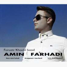 Amin Farhadi
