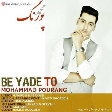 دانلود آهنگ محمد پورنگ به نام به یاد تو