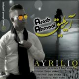 دانلود آهنگ آرش احمدی به نام آیریلیق