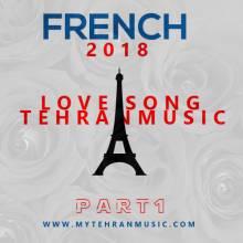 دانلود آلبوم فرانسوی به نام عاشقانه