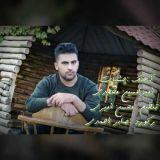 دانلود آهنگ امیر حسین محمدی به نام چشیات