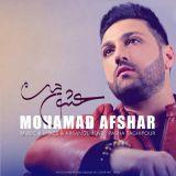 دانلود آهنگ محمد افشار به نام عشق من