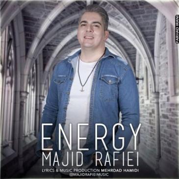 دانلود آهنگ مجید رفیعی به نام انرژی