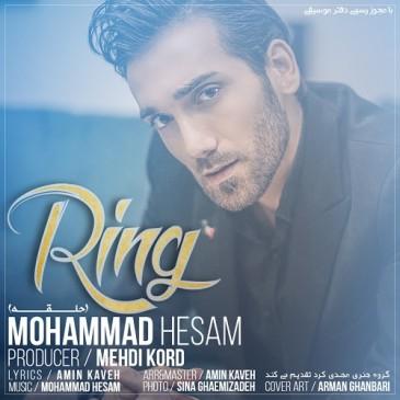 دانلود آهنگ محمد حسام به نام حلقه