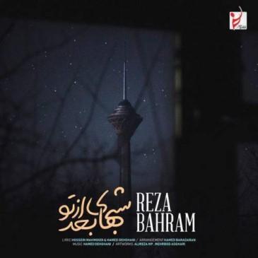 دانلود موزیک ویدیو رضا بهرام به نام شبهای بعد از تو (اجرای زنده)