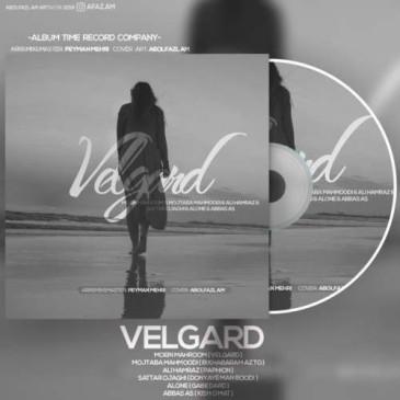 دانلود آلبوم تایم رکورد کمپانی به نام ولگرد