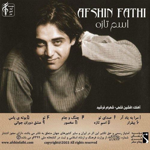 دانلود آلبوم جدید افشین فتحی بنام اسم تازه