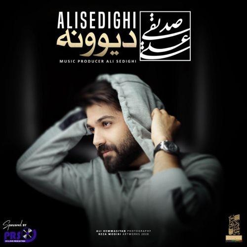 دانلود آهنگ علی صدیقی به نام دیوونه