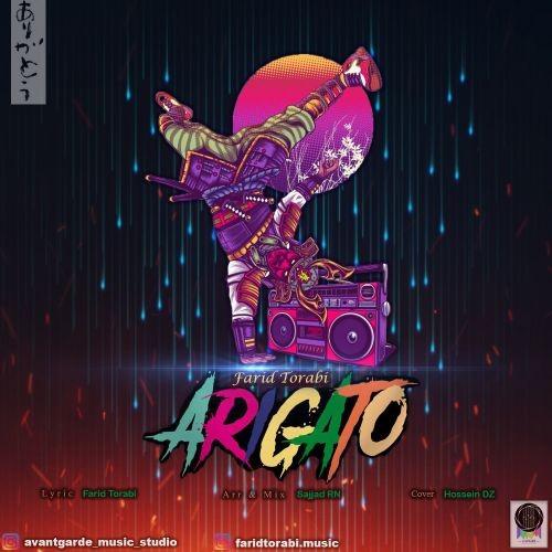 دانلود آهنگ فرید ترابی به نام Arigato