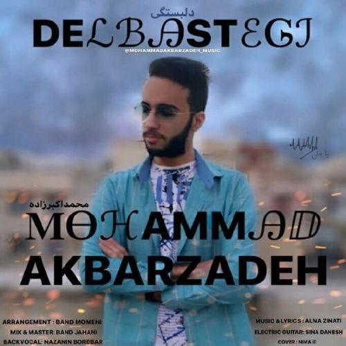 دانلود آهنگ محمد اکبرزاده به نام دلبستگی