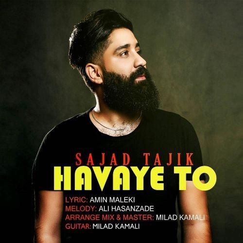 دانلود آهنگ سجاد تاجیک به نام هوای تو