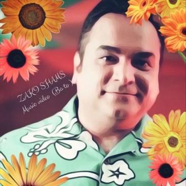 دانلود موزیک ویدیو جدید زکی شمس آبادی به نام با تو